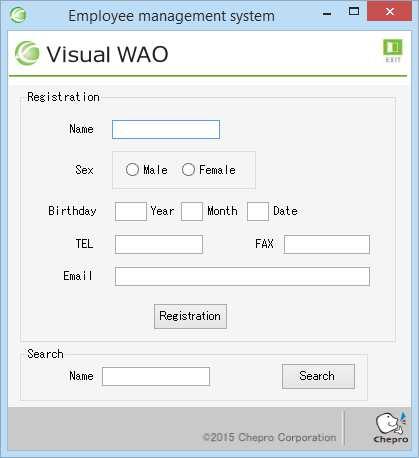 Employee information management screen startup (client)