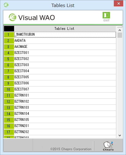 14_Table list screen